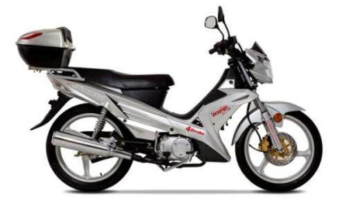 Imagem ilustrativa. A moto está sem retrovisor e mala.