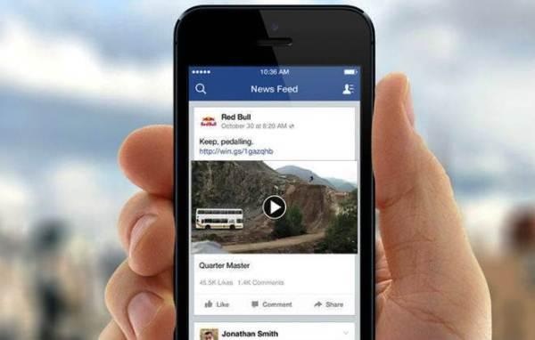 Facebook vai cobrar somente por anúncios visualizados