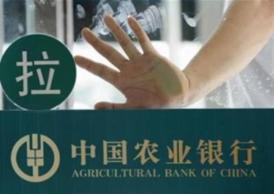 Funcionários roubam quase R$ 2,4 bilhões de banco chinês