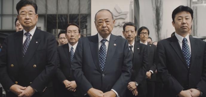 Empresa japonesa leva 25 anos para elevar preço de picolé – e pede desculpas